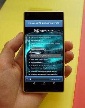 Hit Bangla Song poster