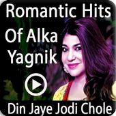 Bangla Hits Songs of Alka Yagnik icon