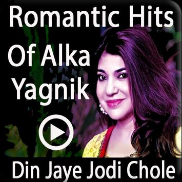 Bangla Hits Songs of Alka Yagnik screenshot 4