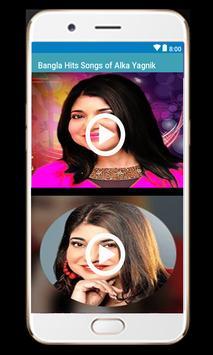 Bangla Hits Songs of Alka Yagnik screenshot 6