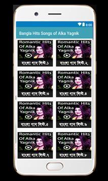 Bangla Hits Songs of Alka Yagnik screenshot 1