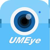 UMEye Pro icon