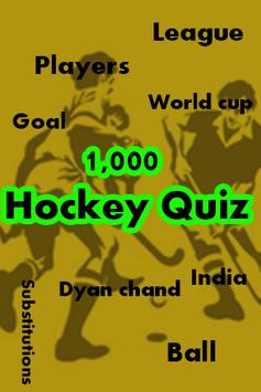 Quiz: Hockey poster