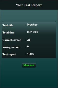 Quiz: Hockey screenshot 14