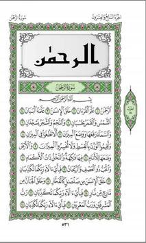 Al-Quran#Q.s Ar-Rahman&Fadilah screenshot 1