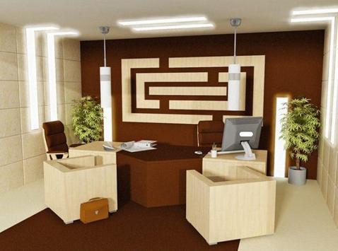 Home Office Ideas screenshot 2