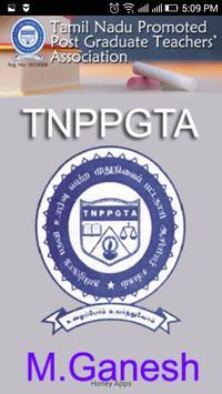 TNPPGTA poster
