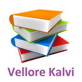 Vellore Kalvi icon