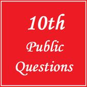 SSLC Public Questions icon