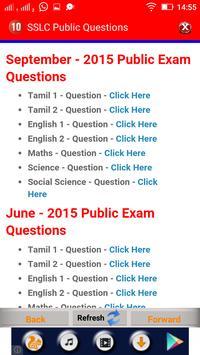 SSLC Public Questions screenshot 2