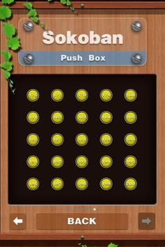 Push The Box screenshot 1