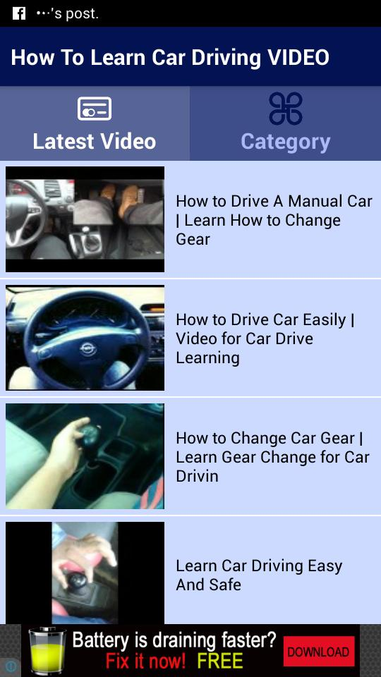 Free video on how to drive a manual car