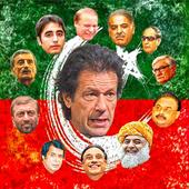 Flappy Imran Khan PTI icon