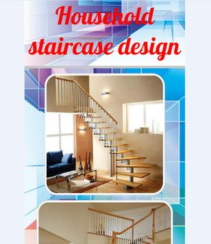 Household staircase design screenshot 1