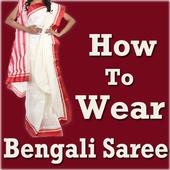 How 2 Wear Bengali Saree VIDEO icon