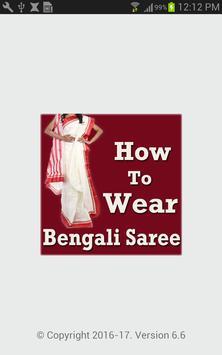 How 2 Wear Bengali Saree VIDEO poster