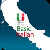Learn Italian Vocabulary icon