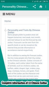 Personality Chinese Zodiac2017 screenshot 1
