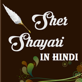 Hindi Shayari Pro icon