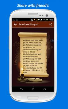Hindi Shayari Pro apk screenshot