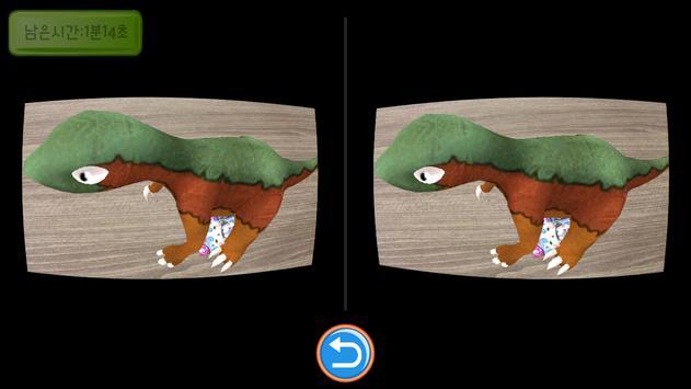 AR 요괴워치 카드(증강현실 + 카드보드) screenshot 1