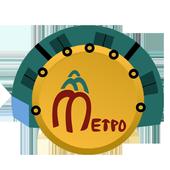 Метро icon