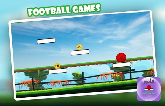 لعبة كرة القدم الطائرة apk screenshot