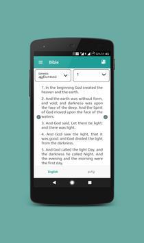 Bible (IVV) (Unreleased) apk screenshot