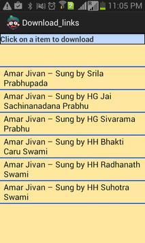 Vaishnava Songs screenshot 4