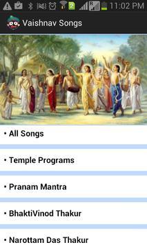 Vaishnava Songs poster