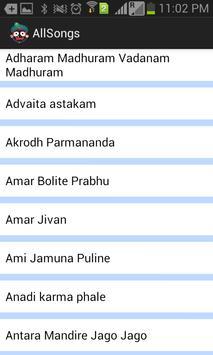 Vaishnava Songs screenshot 1