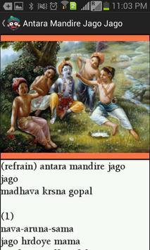 Vaishnava Songs screenshot 2