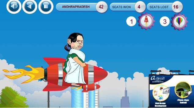 Verdict 2014 apk screenshot