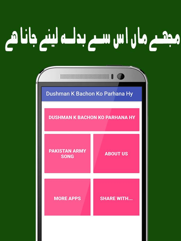 Dushman K Bachon Ko Parhana Hy for Android - APK Download