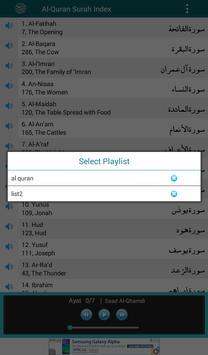 Al Quran MP3 Player القرآن screenshot 13