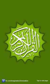 Al Quran Multi Languages poster