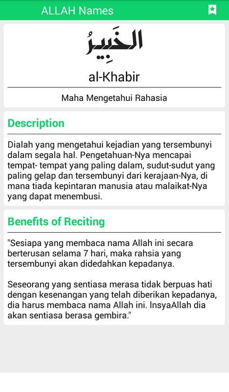 99 Allah Names Asma Ul Husna 14
