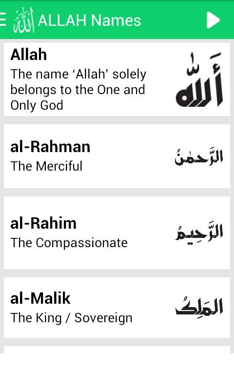 99 Allah Names Asma Ul Husna 1