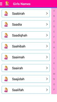 Urdu Islamic Baby Muslim Names Apk Screenshot