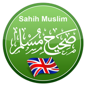 Sahih Muslim English icon
