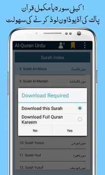 Full quran mp3 download with urdu translation | Download