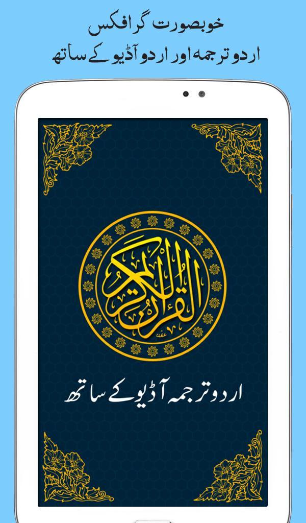 free download tilawat e quran with urdu translation mp3