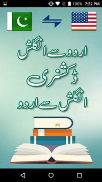 English Urdu Dictionary Poster