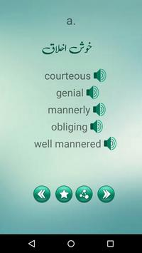 English Urdu Dictionary captura de pantalla 3