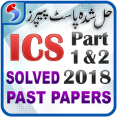 ICS Part 1 & 2 Past Papers Solved Free – Offline icon