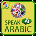 Learn Arabic with Audio – Speak Arabic in 30 days