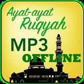Surah Ruqyah Gangguan Jin Mp3 icon