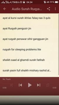 Surah Ruqyah Gangguan Jin Mp3 screenshot 2