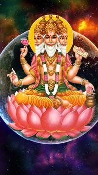 Brahma Live Wallpaper poster
