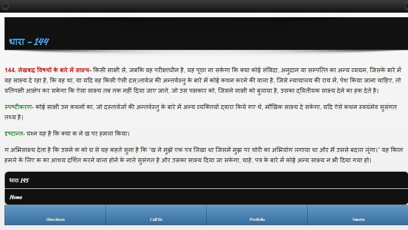 indian evidence act 1872 in hindi pdf